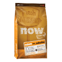 NOW FRESH Grain Free Adult DF